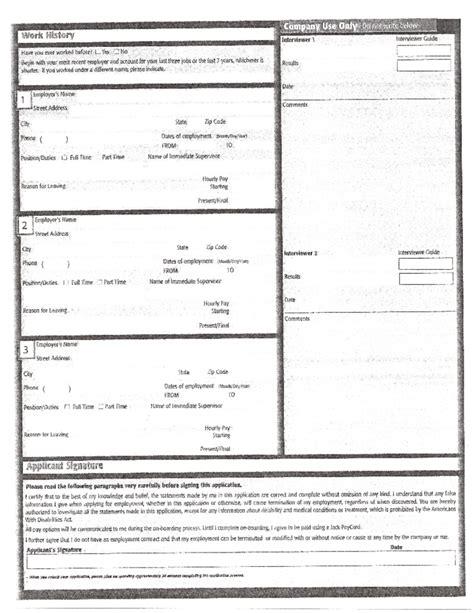 Printable Resume Template Free – resume writing templates resume writing template 10 free