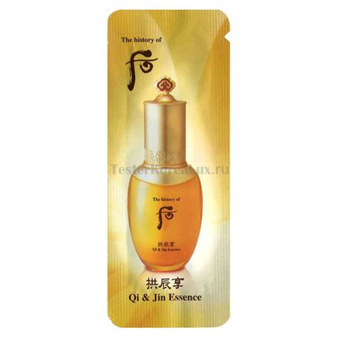 The History Of Whoo Qi Jin the history of whoo qi jin essence