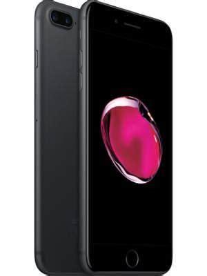 apple iphone 7s plus price in india june 2018, release