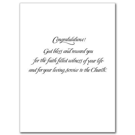 Delightful Church Anniversary Poems Christian #9: CA8061_inside_text.jpg