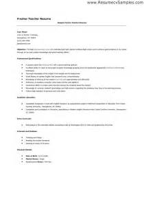Freshers Resume Sle by Resume Format For Fresher Teachers Sle Bestsellerbookdb