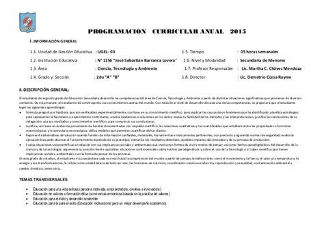 programacion cyrricular anual tecer grado primaria minedu programacion curricular minedu programacion curricular