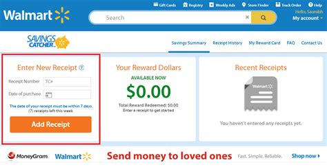Using Walmart Gift Card Online - walmart savings catcher guide save money on walmart bills