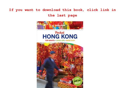 Pdf Lonely Planet Travel Guide by Pdf Lonely Planet Pocket Hong Kong Travel Guide