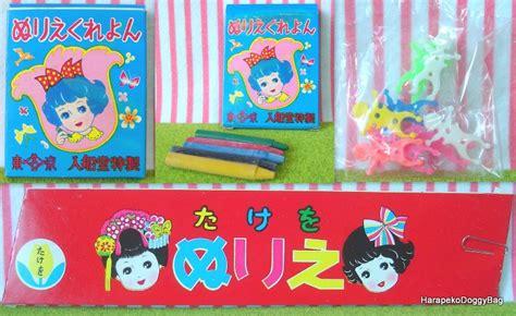 Set Takeo Kid vintage japanese retro stationery takeo coloring book sketch book shoujo 1960s 60s