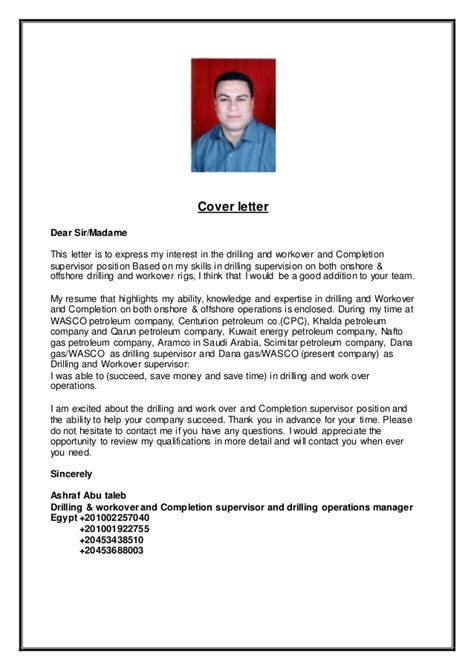 Rig Cover Letter by Drilling And Workover And Completion Supervisor Ashraf Cv