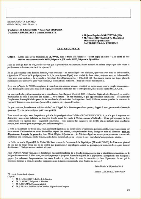 Lettre De Motivation De Gendarmerie Pdf Lettre De Motivation Gendarme