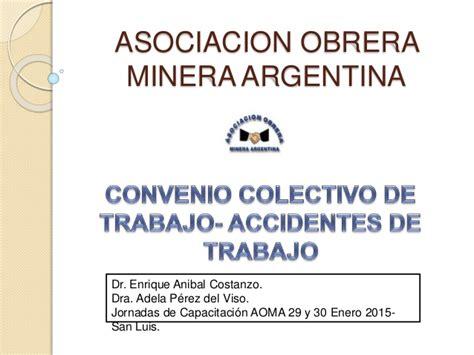 convenio colectivo de trabajo 10875 sanidadorgar microcreditos banco de venezuela home