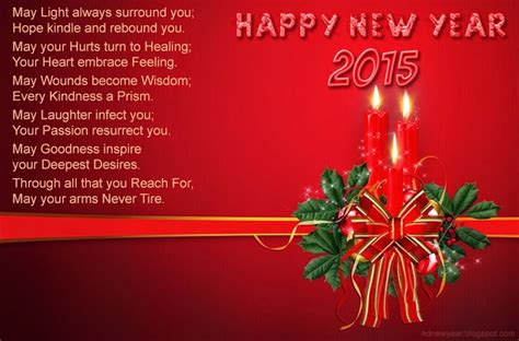 happy new year 2015 poem happy new year 2015 poem quotes new year quotes