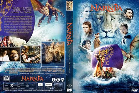 download film narnia bluray free software free 3d blue ray movies free pc games free