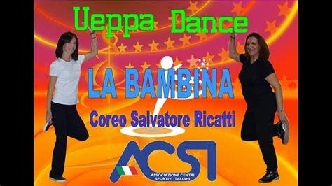 ballo di gruppo swing ballo di gruppo la bambina coreografia salvatore