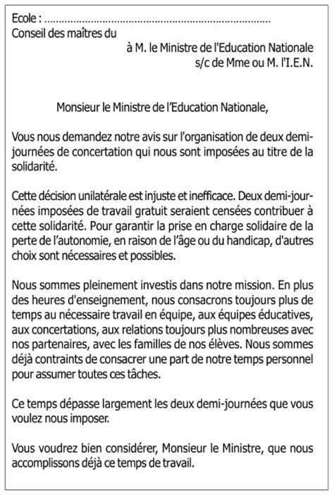 Exemple De Lettre Pour Un Ministre Journ 233 E De Quot Solidarit 233 Quot Lundi De Pentec 244 Te 2006 Snuipp Fsu Du Gers