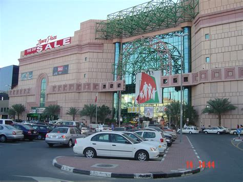 Home Planners exterior view of lamcy plaza dubai tourmet