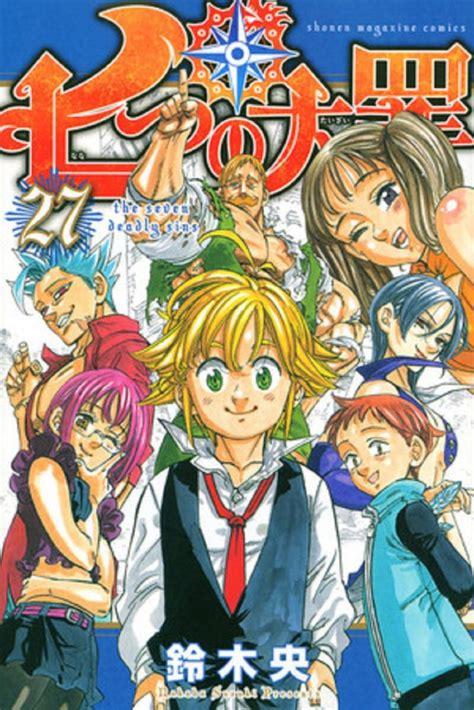 film anime terbaik tahun 2012 manga seven deadly sins diadaptasi menjadi film anime dan