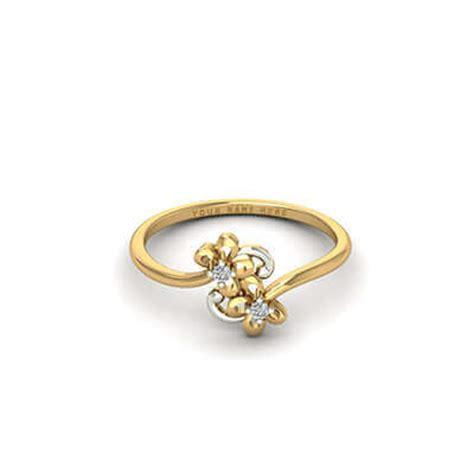 Designer Rings by Designer Gold Name Ring