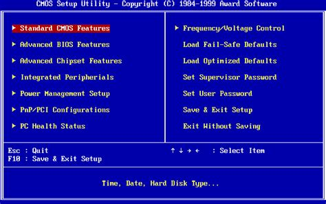reset bios with software bios wikipedia