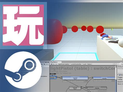 playmaker templates steam vr playmaker toolkit asset store