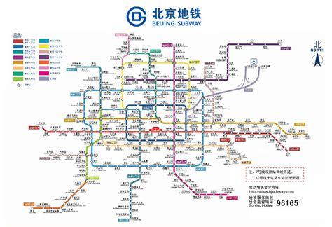 art 93 fracc xix lisr 2015北京地铁线路图 2015北京地铁最新线路图 2015 北京市地铁规划图 3158财富安徽