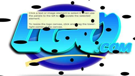 imagenes para logos musicales programa para crear logos de grupos musicales youtube