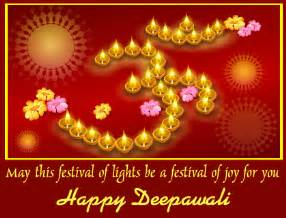 greetings diwali 10 most beautiful animated cards to