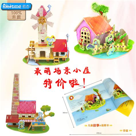 3d Puzzle Robotime Post Office In The Forest F108 robotime wooden 3d model gift puzzle animal house office department