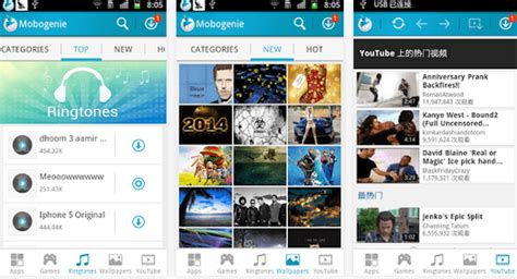 mobogenie apk 4shared how to paid apps for free on android 5 methods