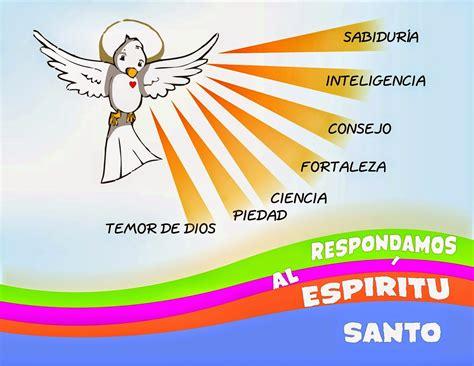 imagenes de regalos espirituales 174 blog cat 211 lico de oraciones y devociones cat 211 licas 174 los