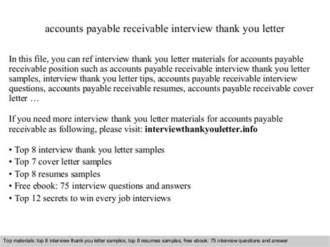 thank you letter after confirmation accounts payable receivable