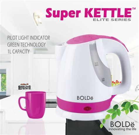 super kettle elite series bolde store