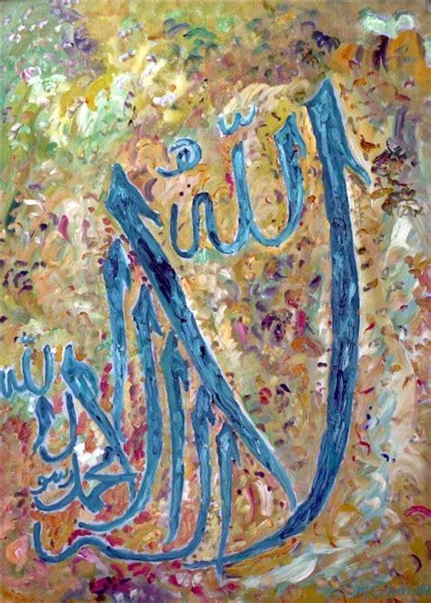 Tauhid Ismail Raji Al Faruqi 1 psikologi islami alternatif dan solusi sammy khalifa