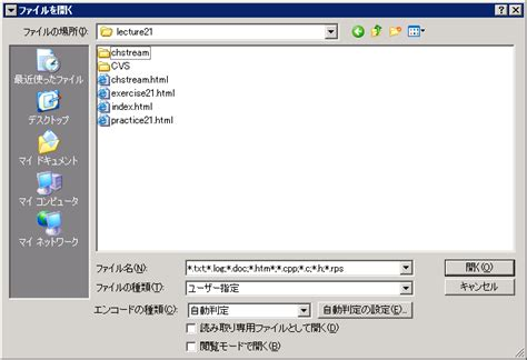 swing file chooser イベント処理
