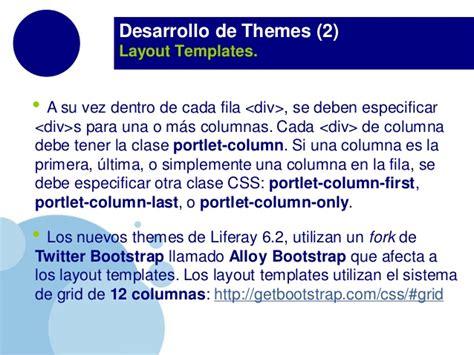 liferay layout bootstrap liferay themestraining lr6 2 es v1 0