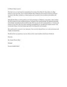 Sample teacher recommendation letter sample teacher recommendation