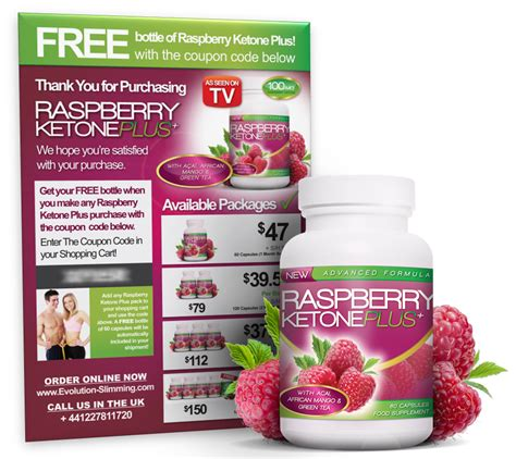 raspberry ketone wikipedia the free encyclopedia what are the raspberry ketone plus side effects there s