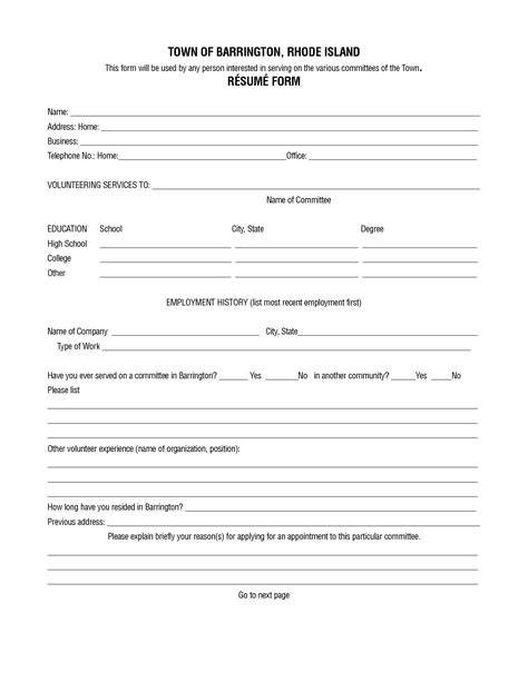 Resume Blank Form Philippines Fill In Resume Template