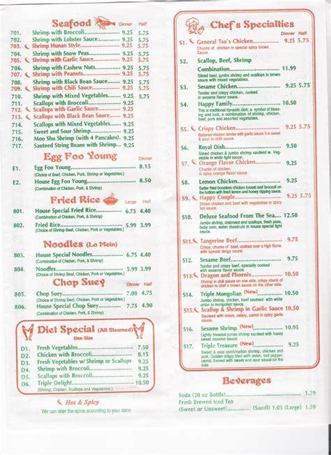 A Menu For Ii by Chef Wang Ii Reviews Menu Buford 30518