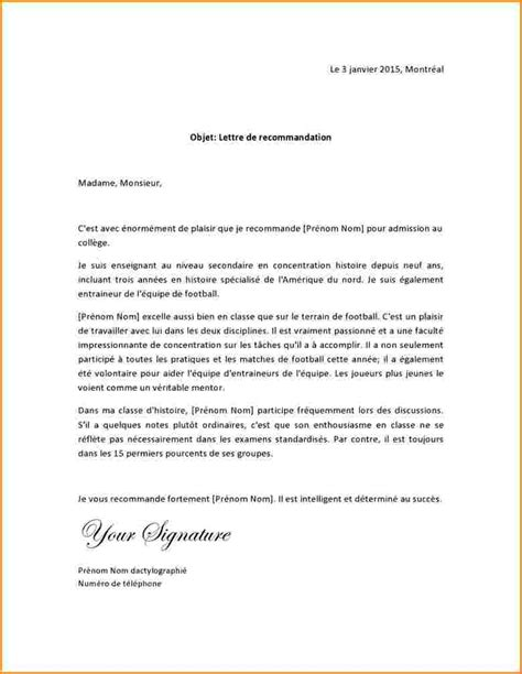 Lettre De Motivation Stage Recommandation Modele Lettre De Recommandation Suite A Un Stage Document
