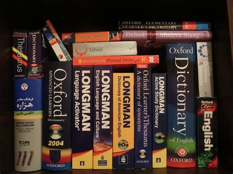 to dictionary dictionary