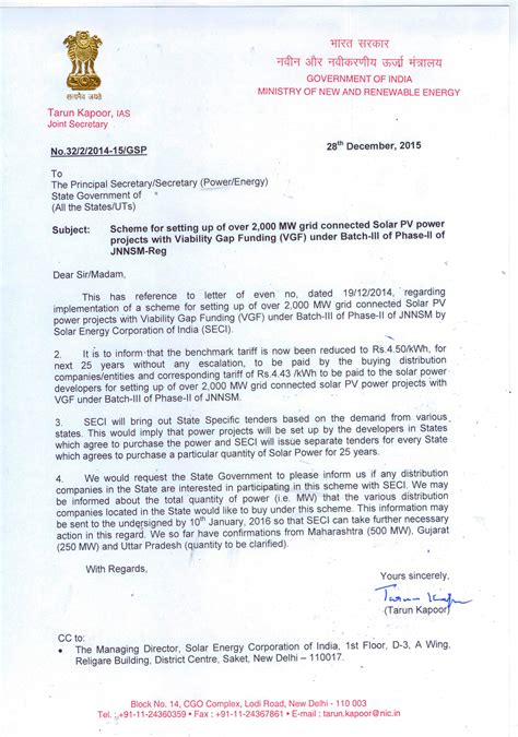 Letter For Solar Energy Projects Ministry Of New And Renewable Energy Current Notices