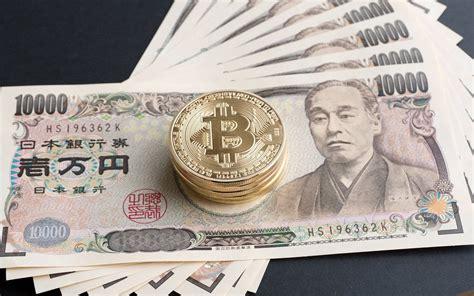 Bitcoin Japan | 13 japanese exchanges to temporarily halt bitcoin
