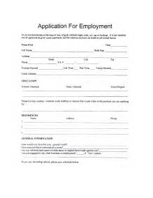 child care employment application template arkansas employment application template employment