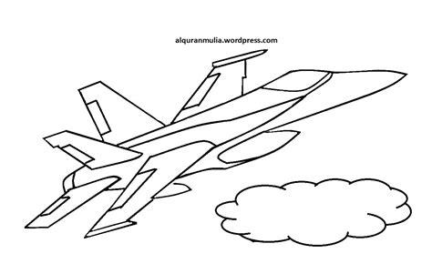 pesawat tempur alqur anmulia