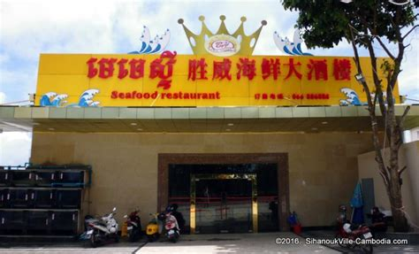 big house cafe big house chinese restaurant in sihanoukville cambodia