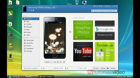 Samsung S3 Java decodam un samsung galaxy s3 i9300 tutoriale