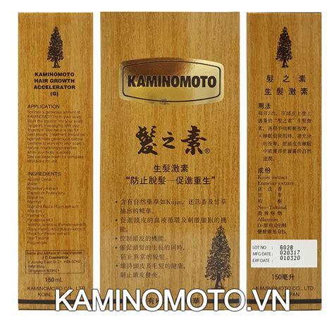 Kaminomoto Kaminomoto thuốc mọc t 243 c kaminomoto hair growth accelerator thuốc
