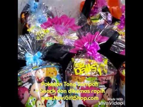 Souvenir Ualng Tahun Goody Bag Donald Bebek Sc 15112 novigiftshop jual souvenir ulang tahun anak murah goodie bag ultah anak