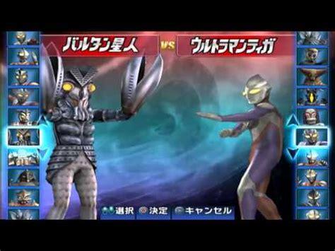 film ultraman rebirth ultraman fighting evolution 3 storymode pt10 squid mons