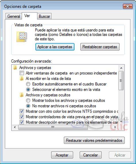 en el cuadro que aparece lo dejais como en la siguiente imagen curso gratis de windows vista 4 el explorador de windows