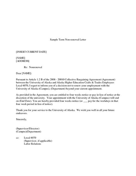 Letter Of Extension Of Employment Contract 8 best images of employment contract letter sle