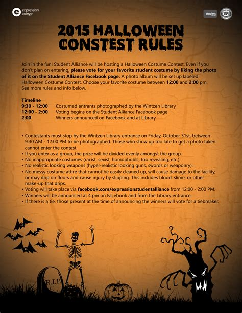 Giveaway Rules - pumpkin carving contest rules for work image mag